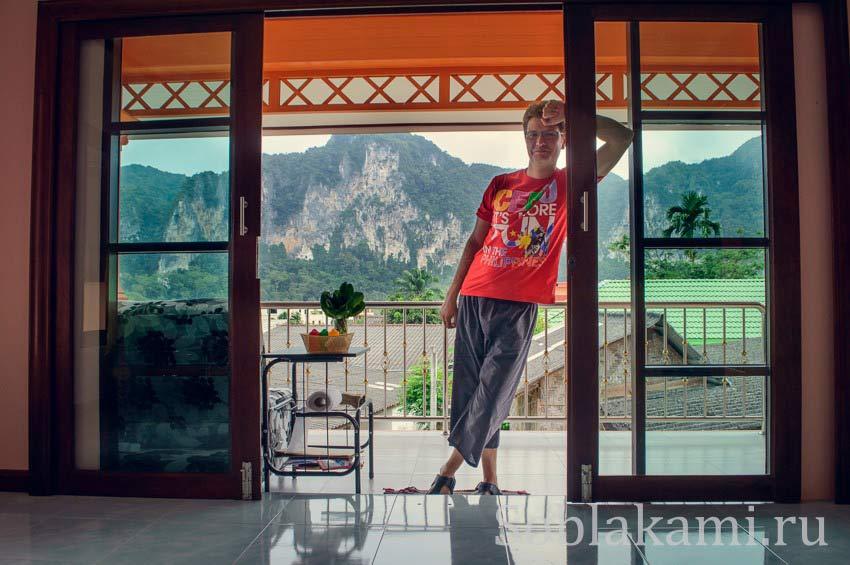 Наш дом в Ао Нанге за 320 долларов в месяц: фото, видео