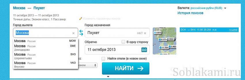 Самолет ижевск нижний новгород расписание цена на билет