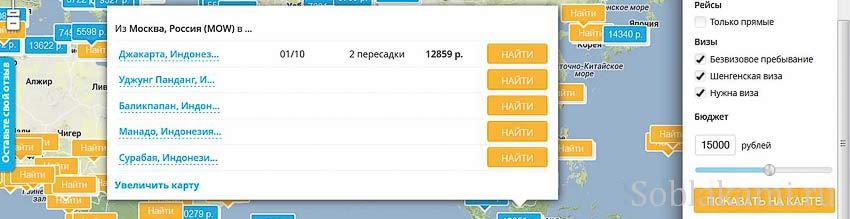 Купить авиабилеты воркута москва