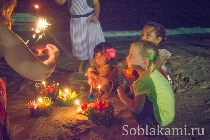 праздник Лои Кратонг (Loi Kratong) в Таиланде, Ао Нанг, 2013