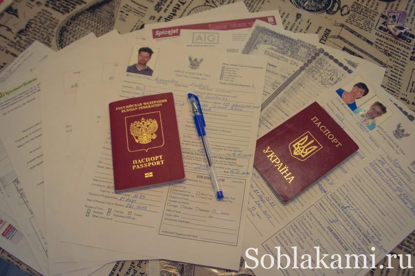 Как сделать визу на англию