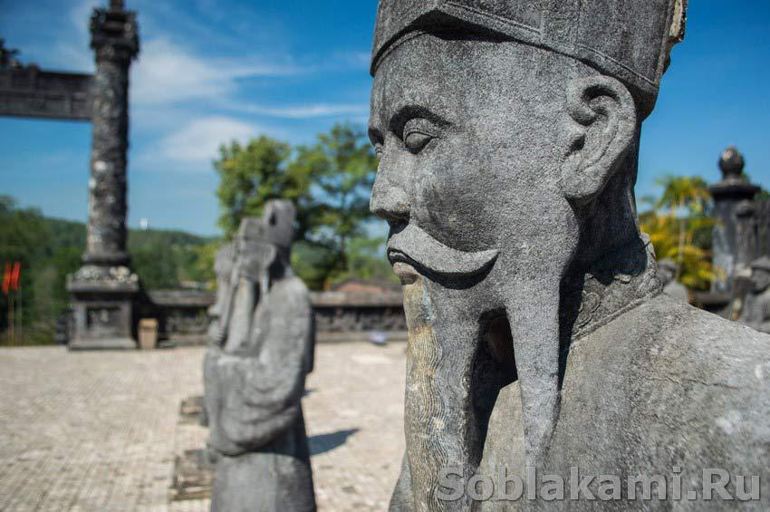 гробницы императоров в Хюэ, Вьетнам