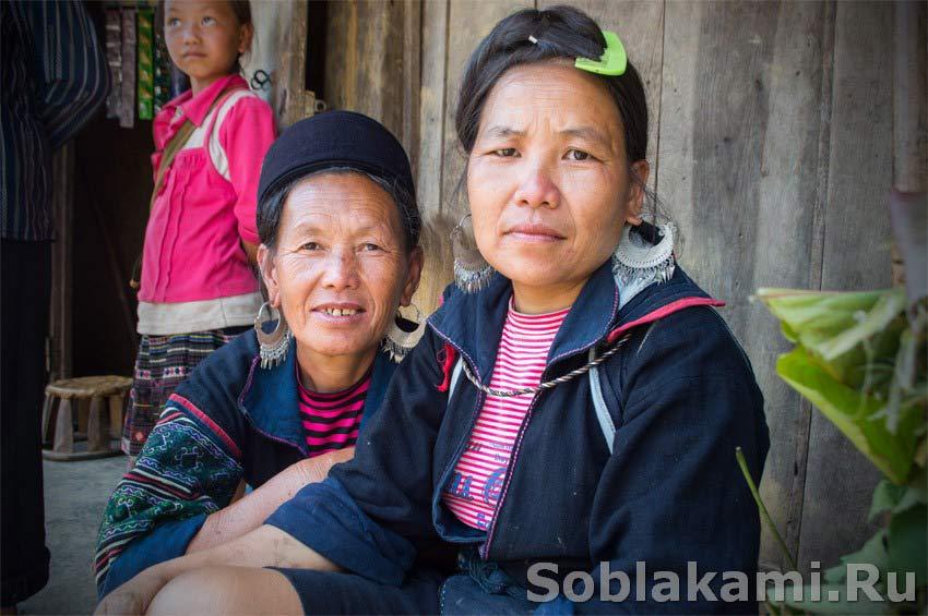 черные хмонги и красные зао, Сапа, Вьетнам