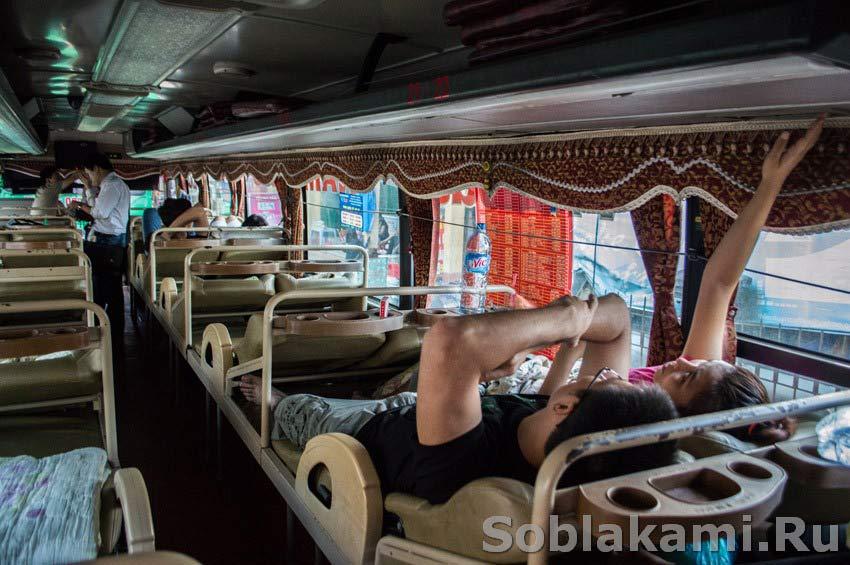 стоматология Калининском с китая на автобусе до вьетнама видеонаблюдения