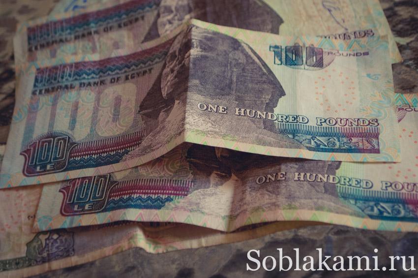 Какие деньги брать в Египет: доллары, евро, карты, переводы Western Union