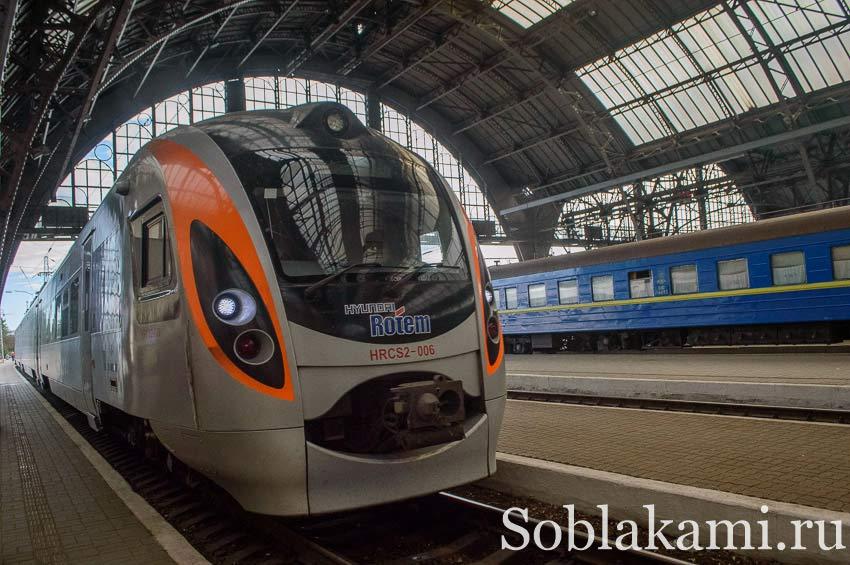 Как вернуть деньги за билет на поезд в Украине онлайн