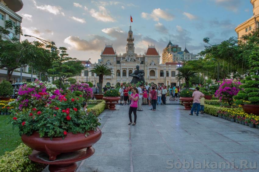 Хошимин, Вьетнам, путешествие с ребенком