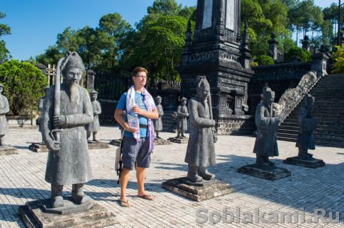 Хюэ, гробницы императоров, Вьетнам, как доехать, сколько стоит