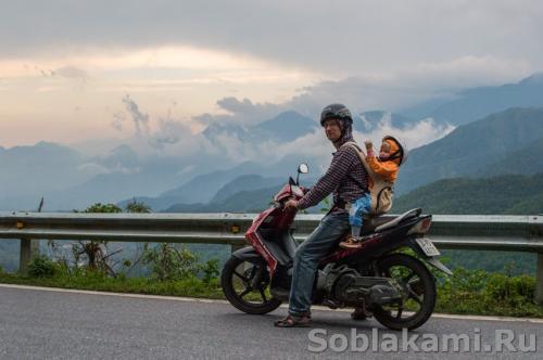 популярные обманы во Вьетнаме