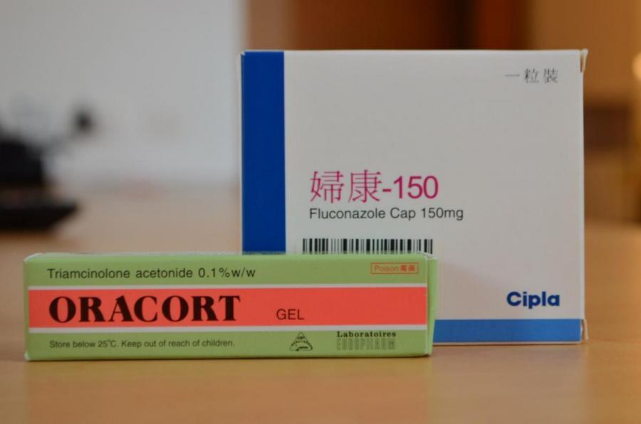 лекарства от стоматита для детей